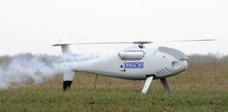 Терористи на Донбасі обстріляли безпілотник СММ ОБСЕ - today.ua