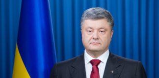 Порошенко призначив командувача Об'єднаних сил на Донбасі - today.ua