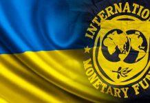 У Мінфіні пояснили, що потрібно для отримання траншу МВФ - today.ua