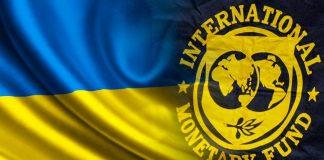 """В Україні почала роботу місія МВФ"""" - today.ua"""