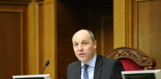 Парубій розповів, коли Рада може вирішити питання ЦВК - today.ua