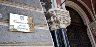 Комітет Ради визначився з кандидатурою на посаду глави НБУ - today.ua