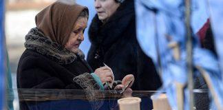 В Україні у поточному році двічі перерахують пенсії - today.ua