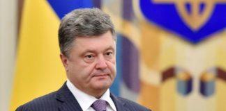 Порошенко: Громадянство України не повинно діставатися кому завгодно - today.ua