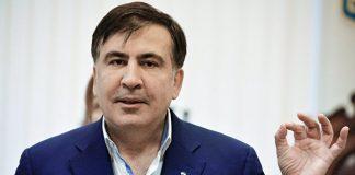 Партия Саакашвили собирается идти на парламентские выборы - today.ua