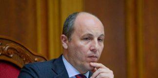 Парубій розповів, коли запустить процедуру ухвалення закону про Антикорупційний суд - today.ua