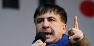 """""""Власть оставила Одессе лишь жалкое существование"""": Саакашвили требует досрочных выборов - today.ua"""