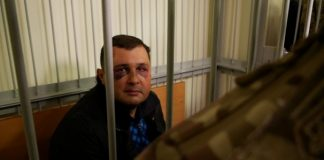 """Апеляційний суд відхилив скаргу адвокатів й залишив Шепелєва під вартою"""" - today.ua"""