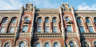 НБУ за рік оштрафував українські банки майже на 68 млн гривень - today.ua