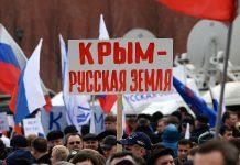 В операції з анексії Криму брали участь понад 10,5 тисяч російських військових, - суд - today.ua
