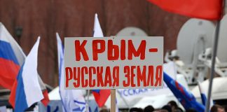 """У Тернополі надрукували календар з """"російським"""" Кримом - today.ua"""