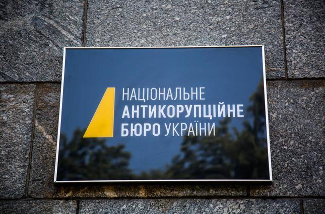 """НАБУ завершило розслідування за фактами корупції в """"Укроборонпромі"""" - today.ua"""