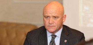 Держприкордонслужба: Труханову вручили підозру - today.ua