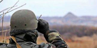 Стали відомі подробиці вбивства військовослужбовця на Донбасі - today.ua
