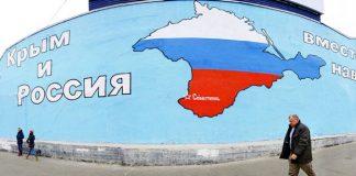 В анексованому Криму затримали чергового українця - today.ua