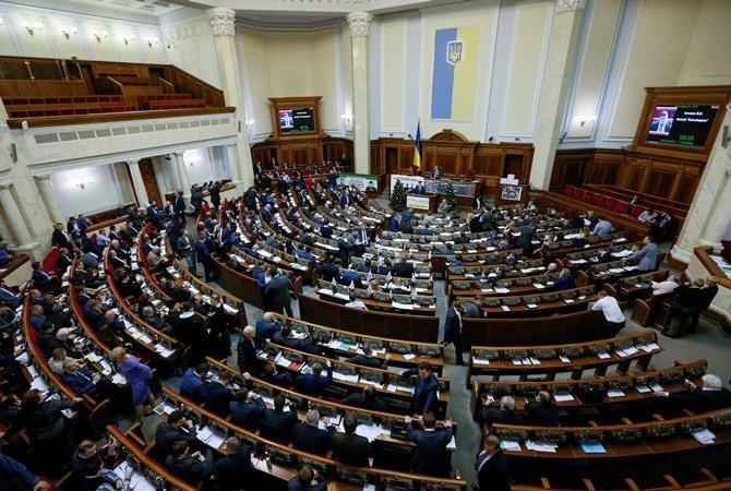 """&quotУкроборонпрому"""" дозволили не повертати борги Росії - today.ua"""