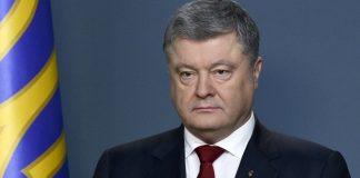 """Порошенко официально вступил в партию """"Европейская солидарность"""" - today.ua"""