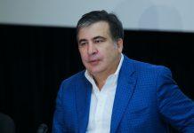 Керівника Міграційної служби допитали у справі Саакашвілі - today.ua
