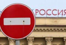 Еще одна страна ввела санкции против РФ - today.ua