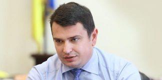 Ситник про призначення Жебрівського аудитором НАБУ: Він не відповідає критеріям - today.ua