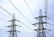 Цены на электроэнергию возрастут: в Кабмине рассказали подробности - today.ua