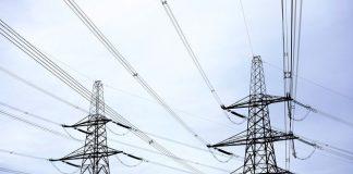 Ціна на електроенергію для домогосподарств може вирости в рази - today.ua
