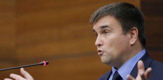 Клімкін: Росія не зацікавлена у вирішенні конфлікту на Донбасі - today.ua