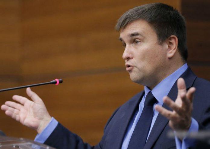 Україна може вступити в ЄС приблизно в 2035 році, - Клімкін - today.ua