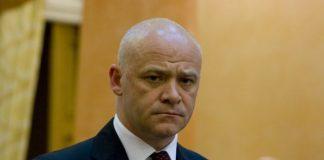 Труханов поскаржився на Україну до ЄСПЛ - today.ua