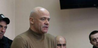 Справа Труханова: Апеляційний суд не захотів арештовувати мера Одеси - today.ua