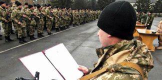 """Призов на строкову службу в 2018 році: кого і коли заберуть до армії"""" - today.ua"""