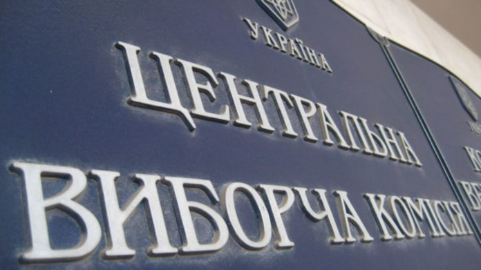 ЦИК зарегистрировала первого кандидата в президенты Украины - today.ua