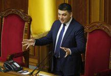 Стало відомо, скільки Україна витрачає на обслуговування боргів - today.ua