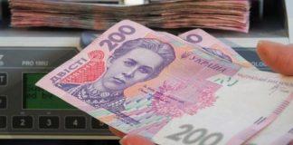 В Україні зріс розмір середньої пенсії - today.ua