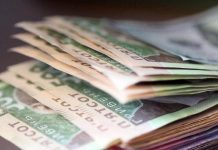 Українцям підняли зарплати на 20% - today.ua