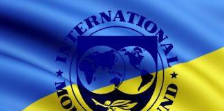 Україна і МВФ ведуть переговори стосовно нових цін на газ - today.ua