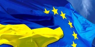 Грошей не буде: Україна не віддасть ЄС €8 млн за прикордонні проекти - today.ua