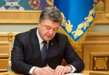 Порошенко підписав указ про впровадження 5G в Україні - today.ua