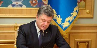 Порошенко подписал указ о внедрении 5G в Украине - today.ua
