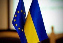 Євросоюз ускладнив правила в'їзду для українців - today.ua