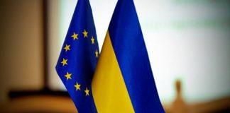 Євросоюз побудує в Україні 12 шляхопроводів - today.ua