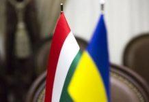 """Будапешт назвал """"полуфашистским"""" украинский закон об образовании - today.ua"""