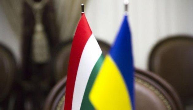 """Будапешт назвав &quotнапівфашистським"""" український закон про освіту - today.ua"""