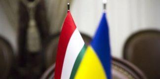 """В Міносвіти розповіли про нові """"мовні"""" претензії з боку Угорщини - today.ua"""