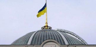 В Україні почнуть маркувати органічні продукти - today.ua