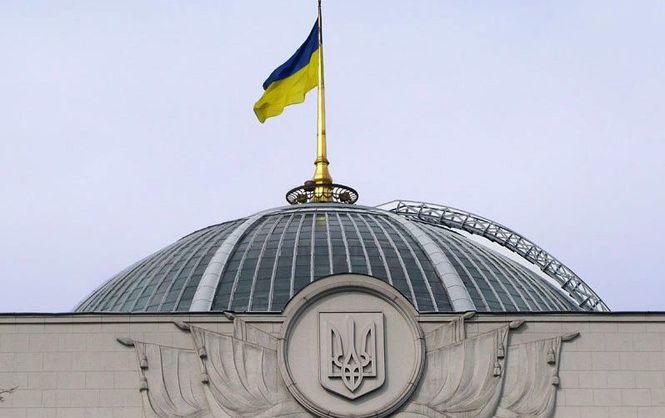 В Раде не могут начать голосование за введение военного положения: нардепы требуют встречи с Порошенко - today.ua