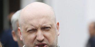 Турчинов розповів, чому новостворені міністерства поки що не зможуть працювати - today.ua
