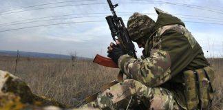 Військовослужбовець вбив товариша по службі у зоні АТО - today.ua