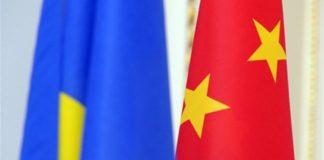 Україна хоче укласти кредитний договір з Китаєм на 7 млрд доларів - today.ua