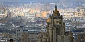 """МЗС РФ: Час для відповіді на """"кремлівську доповідь"""" ще не настав - today.ua"""